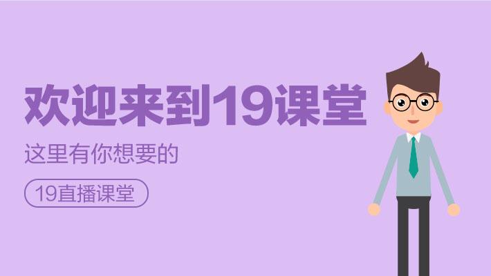 貴陽銀行招聘-面試分析